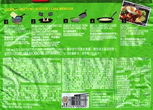 #2374: World O'Noodle Mi Goreng Garlic Flavour Fried Noodles