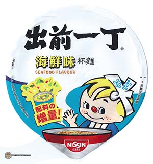 #2381: Nissin Demae Iccho Seafood Flavour Instant Noodle (Cup Type) - Hong Kong - The Ramen Rater