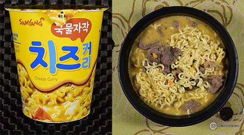 Samyang Foods Cheese Curry