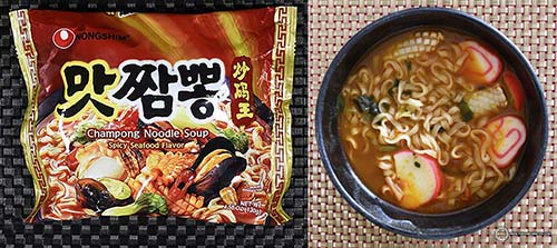 Nongshim Champong Noodle Soup Spicy Seafood Flavor