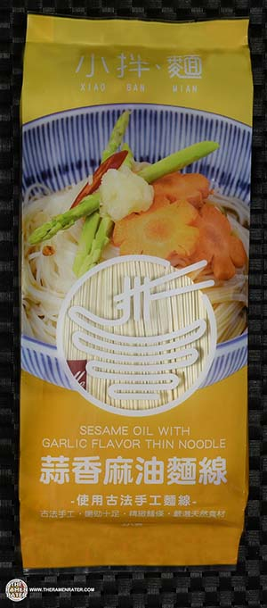 Xiao Ban Mian Sesame Oil With Garlic Flavor Thin Noodle - Taiwan - The Ramen Rater - Instant noodles