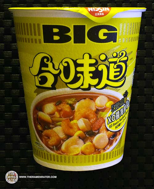 #2350: Nissin Cup Noodles Big XO Sauce Seafood Flavour - Hong Kong - The Ramen Rater  - ramen instant