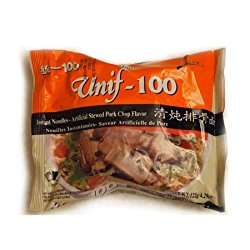 #2352: Uni-President Minced Pork Flavor Instant Noodles - Taiwan - The Ramen Rater - 統一肉燥麵