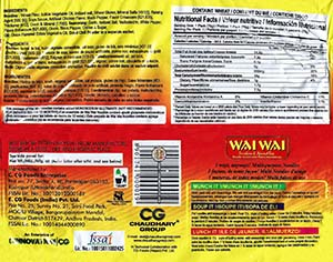 #2360: Wai Wai Instant Noodles Artificial Chicken Flavoured - India - The Ramen Rater - Chaudhary