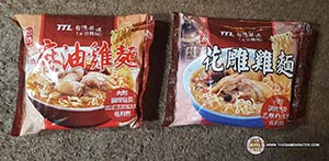 Exotic Noods Sends Their New Premium Box - The Ramen Rater - instant noodles - subscription box