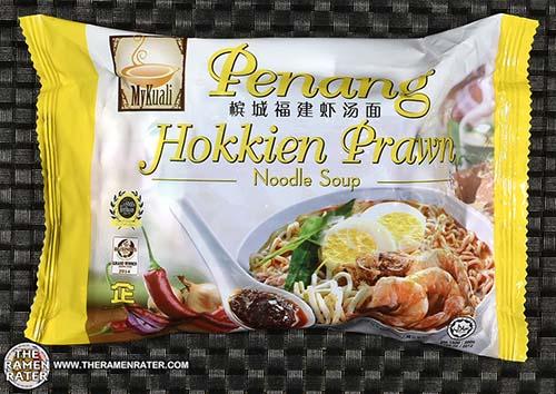#2404: MyKuali Penang Hokkien Prawn Noodle Soup - Malaysia - The Ramen Rater - instant noodles