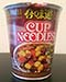 #2413: Nissin Cup Noodles Beef Flavour - Hong Kong - The Ramen Rater - instant noodles