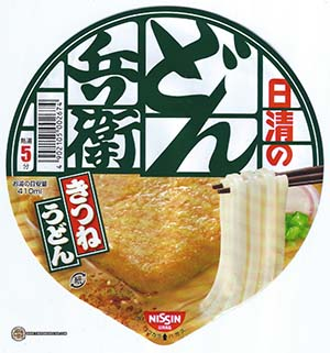 #2415: Nissin Kitsune Udon Donbei (West) - Japan - The Ramen Rater - instant noodle
