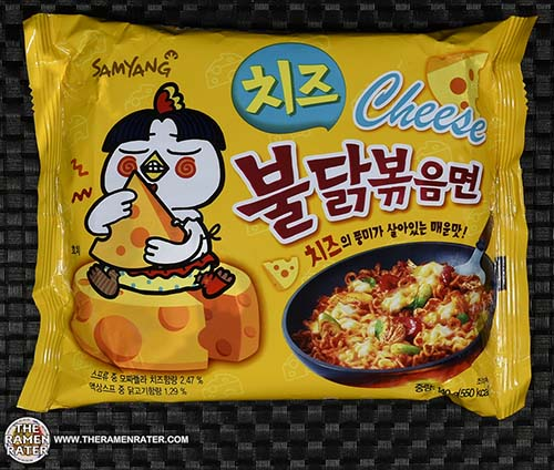 #2422: Samyang Foods Cheese Buldak Bokkeummyun - South Korea - The Ramen Rater - Fire Noodle Challenge