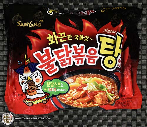 #2423: Samyang Foods Stew Buldak Bokkeumtangmyun - South Korea - The Ramen Rater - 불닭볶음탕면 - fire noodle challenge