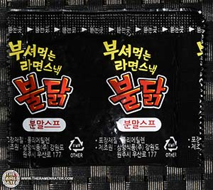 #2424: Samyang Foods Buldak Bokkeummyun Snack Noodle - South Korea - The Ramen Rater - Instant Noodles