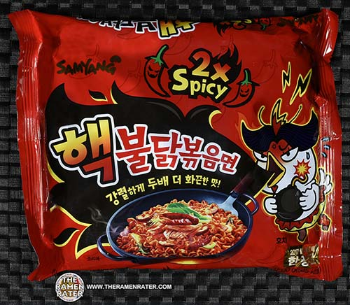 #2425: Samyang Foods Haek Buldak Bokkeummyun - South Korea - 2x spicy - hot fried chicken