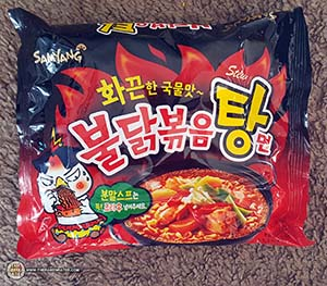 Spicy Korean Noodles From Anders & Ji-Min! - South Korea - The Ramen Rater - Instant noodles