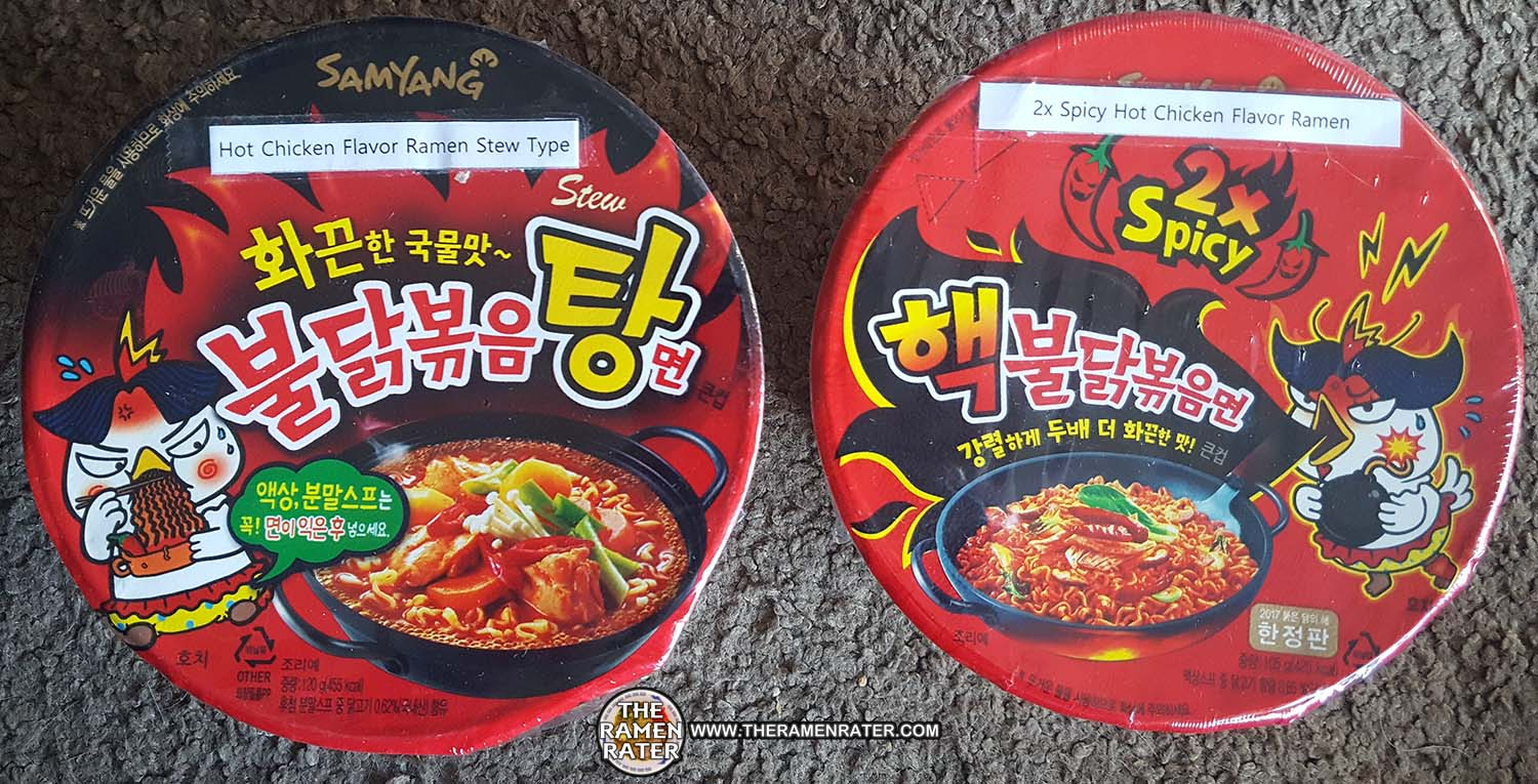 ... The Stew version on the left and the 2x Spicy bowl on the right. Samyang Foods Sends 2x Fire Noodle ...