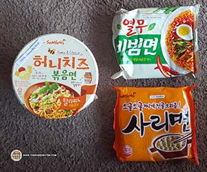Samyang Foods Sends 2x Fire Noodle & Others
