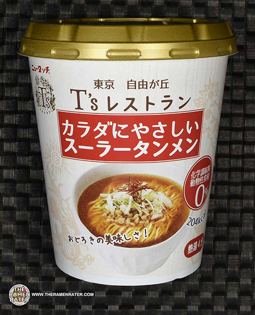 #2429: New Touch T's Restaurant Sura Tanmen - Japan - The Ramen Rater - instant ramen