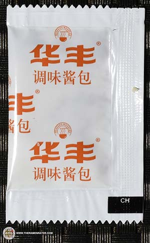 #2388: Hua Feng Three Fresh Delicacies Flavor Noodle - China - The Ramen Rater - instant noodles