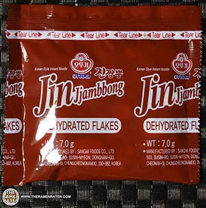 #2391: Ottogi Jin jjambbong Spicy Seafood Noodle - South Korea - The Ramen Rater - instant noodles - ramyun
