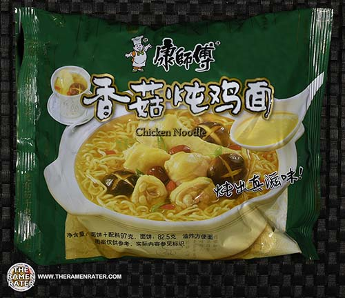 #2395: Master Kong Chicken Noodle - China - The Ramen Rater - instant noodles