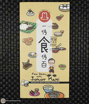 Book Review: Fine Dining With Johor Kaki: 100 Must-Try Johor's Heritage & Street Food