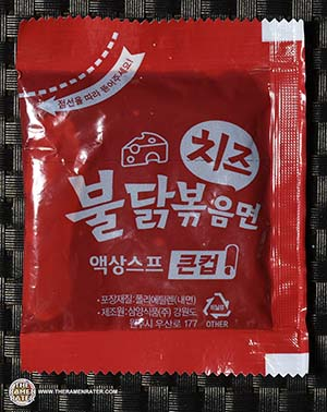 #2397: Samyang Foods Buldak Bokkummyun Cheese Flavor (Black Bowl) - South Korea - The Ramen Rater - instant noodles