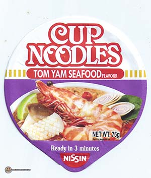 #2400: Nissin Cup Noodles Tom Yam Seafood Flavour - Singapore - The Ramen Rater - instant noodles