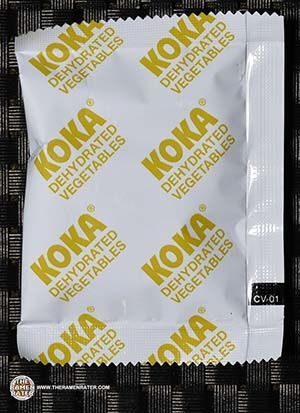 Meet The Manufacturer: #2443: KOKA Signature Chicken Flavor Instant Noodles - Singapore - The Ramen Rater
