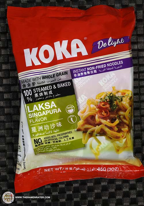 Met The Manufacturer: #2445: KOKA Delight Laksa Singapura Flavor Instant Non-Fried Noodles - The Ramen Rater - Singapore - Tat Hui Foods