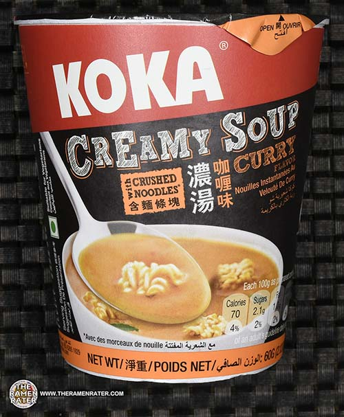 Meet The Manufacturer: #2446: KOKA Creamy Soup With Crushed Noodles Curry Flavor - Singapore - The Ramen Rater - instant noodles