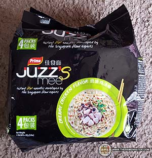 Prima's Juzz's Mee Samples For The United States - Singapoire - The Ramen Rater - instant noodles - export