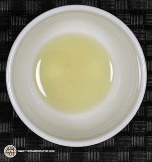 Meet The Manufacturer: #2454: KOKA Silk Beef Pho Flavor Instant Rice Fettuccine - Singapore - The Ramen Rater - rice noodle