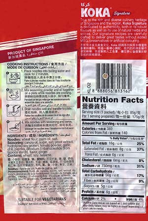 Meet The Manufacturer: #2456: KOKA Signature Spicy Singapore Fried Noodles Instant Noodles - The Ramen Rater - Tat Hui