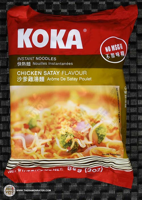 Meet The Manufacturer: #2457: KOKA Instant Noodles Chicken Satay Flavour - Singapore - The Ramen Rater - Tat Hui