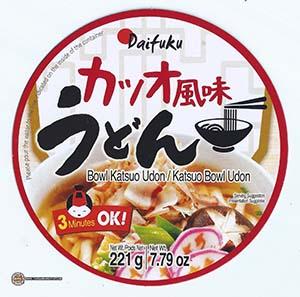 Daifuku Bowl Katsuo Udon / Katsuo Bowl Udon - South Korea / United States - The Ramen Rater - katsuobushi