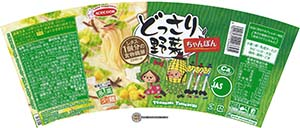 #2468: Acecook Dossari Yasai Chanpon - Japan - The Ramen Rater - ニュースリリース