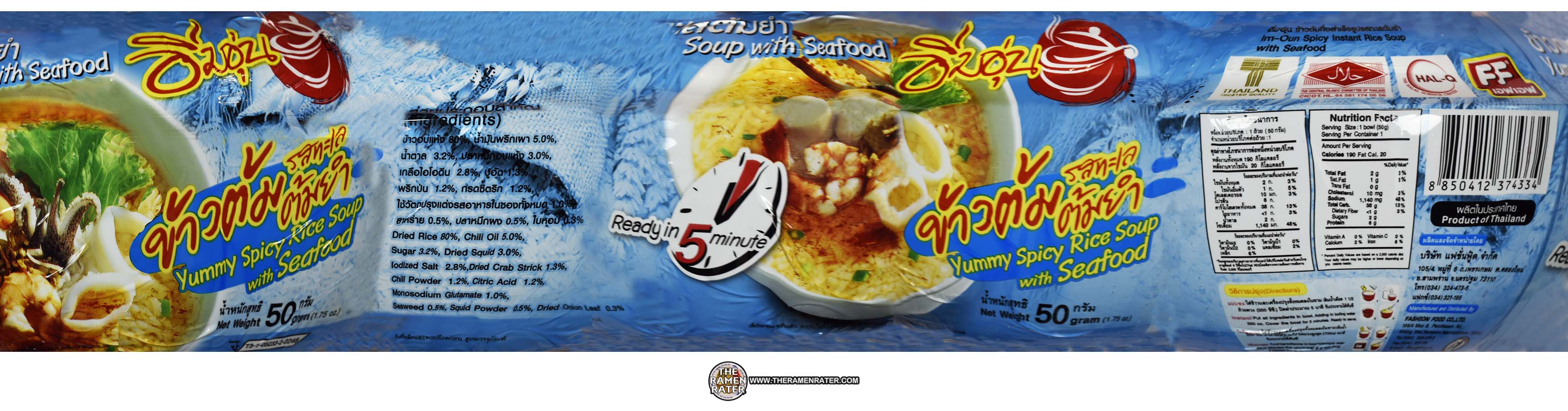 2432: Fashion Food Yummy Spicy Rice Soup With Seafood - The Ramen Rater