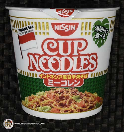 #2433: Nissin Cup Noodles Indonesia Mie Goreng - Indonesia - The Ramen Rater - Instant Noodles
