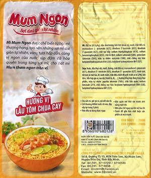 #2435: Mum Ngon Lau Tom Chua Cay - Vietnam - The Ramen Rater - instant noodle vietnamese