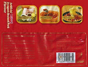 #2436: Kang Shi Fu Artificial Dongpo's Braised Pork Flavour - Hong Kong - The Ramen Rater - Instant Noodles