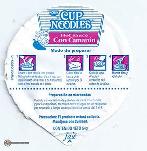 #2442: Nissin Cup Noodles Sopa Nissin Hot Sauce Con Camaron - Mexico - The Ramen Rater - shrimp instant noodles