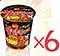 #2481: Samyang Foods Buldak Bokkeummyun Cup - South Korea - The Ramen Rater - fire noodle challenge