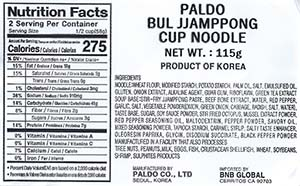 #2483: Paldo Bul Jjamppong - South Korea - The Ramen Rater - instant noodles - ramyun - spicy seafood