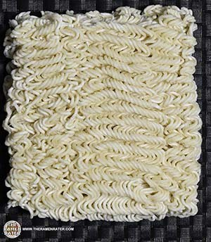 Meet The Manufacturer: #2486: Nissin Demae Ramen Spicy - Germany - The Ramen Rater - instant noodles