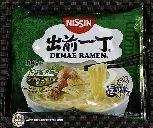 Meet The Manufacturer: #2490: Nissin Demae Ramen Garlic Chicken Flavour - Germany - The Ramen Rater - instant noodles
