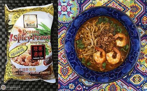 #3: Nissin Straits Kitchen/Straits Reborn Laksa - Singapore - The Ramen Rater - instant noodles