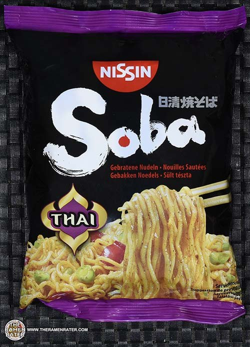 Meet The Manufacturer: #2496: Nissin Soba Gebratene Nudeln Thai