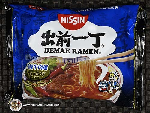Meet The Manufacturer: #2498: Nissin Demae Ramen Spicy Beef Flavour - Germany - The Ramen Rater - instant noodles
