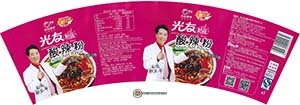 #2503: Sichuan Guangyou Sweet Potato Instant Noodle Sour-Hot Flavor - China - The Ramen Rater