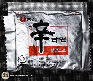 #2504: Nongshim Shin Ramyun - South Korea - The Ramen Rater - instant noodles