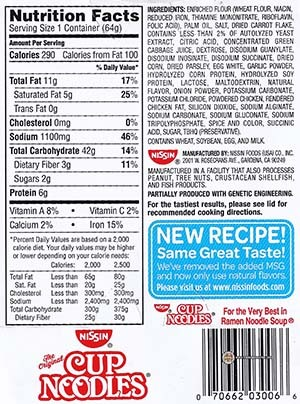 #2508: Nissin Cup Noodles Chicken Vegetable Flavor Ramen Noodle Soup (New Recipe) - United States - The Ramen Rater - instant noodles
